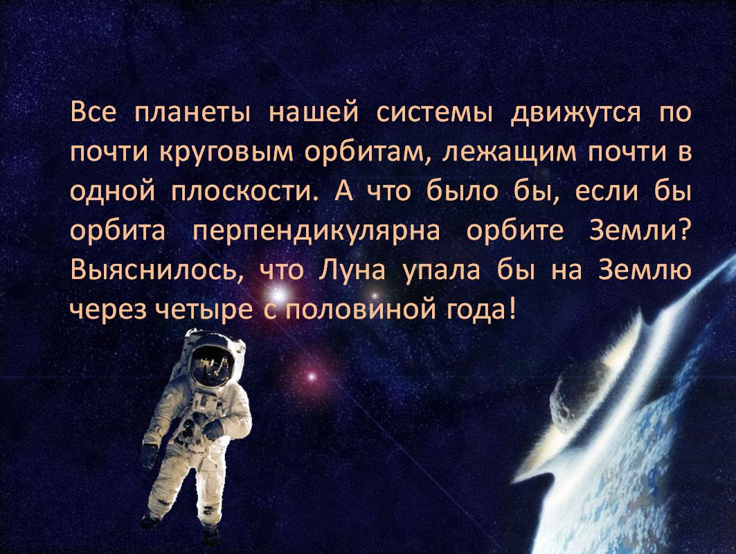 Как математика связана с космосом